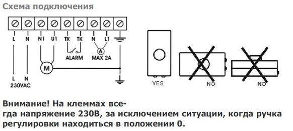 и имеющим электродвигатели